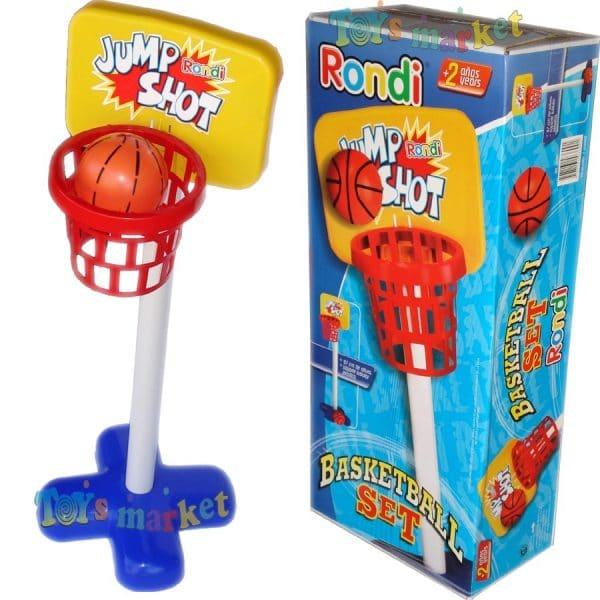 basket rondi